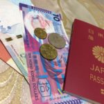 パスポートと外貨
